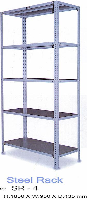 Lemari Arsip Lemari Arsip Filing Cabinet Mobile File